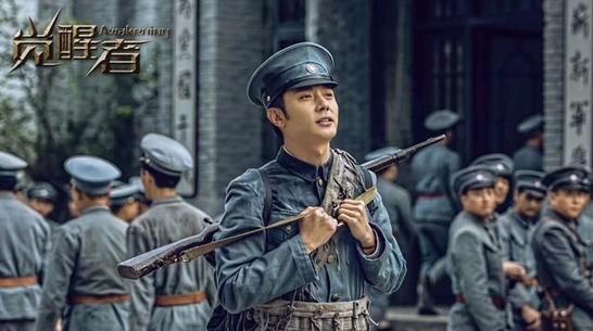 《觉醒者》明晚开播 张丹峰从知识青年成长为坚定战士
