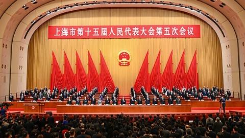 明月谈 今天上海的政府工作报告,这两组数字必须点赞!