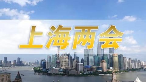 两会·声音 市政协委员李贤华:建立全市统一的云药房