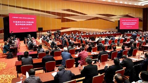 """数字之都、浦东发展、""""五大新城""""……5分钟里,代表们畅谈未来5年上海发展新思路"""