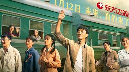 """""""今天你奋斗了吗?""""《大江大河2》的拼搏精神让剧集照进现实"""