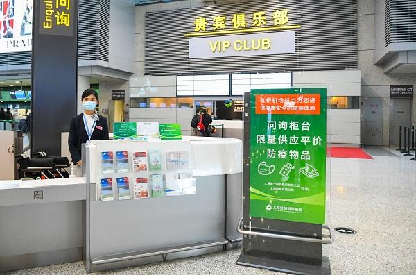 """2021年春运明日开启 进入上海两大机场航站楼严格执行两个""""百分百""""措施"""