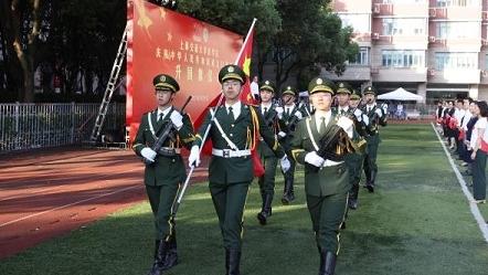 医心向党,上海交大医学院师生在国旗下共话初心使命