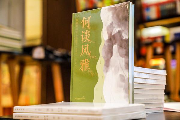 秋夜雅集,陈歆耕《何谈风雅》分享会:从经典阅读中感知汉语言魅力