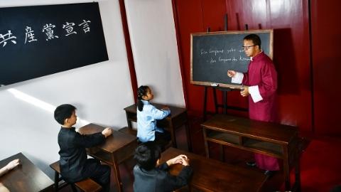"""101年后,外国语学社在新渔阳里重新""""开学"""""""