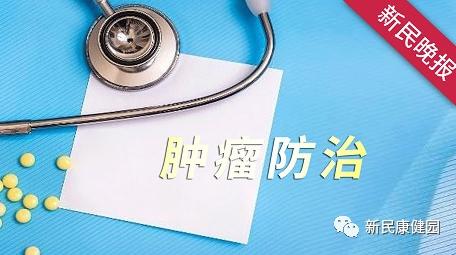 康健园 | 前列腺癌治疗领域创新药物造福患者