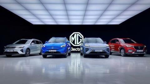 上汽高端电动车MARVEL R欧洲上市