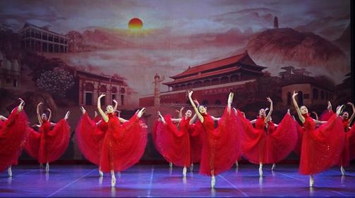 长三角地区庆祝建党百年舞蹈汇演今晚在沪上演