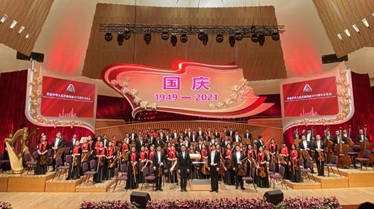 新民艺评|一腔赤诚之心 讴歌百年征程 ——评大型原创交响曲《百年颂》