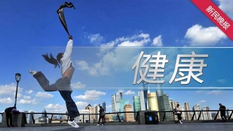 为终末期病人减轻痛苦,上海246家社区卫生服务中心安宁疗护服务全覆盖