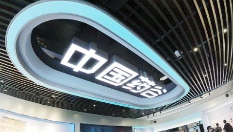 上海国际生物医药产业周今天启幕 推动建设世界级生物医药产业集群