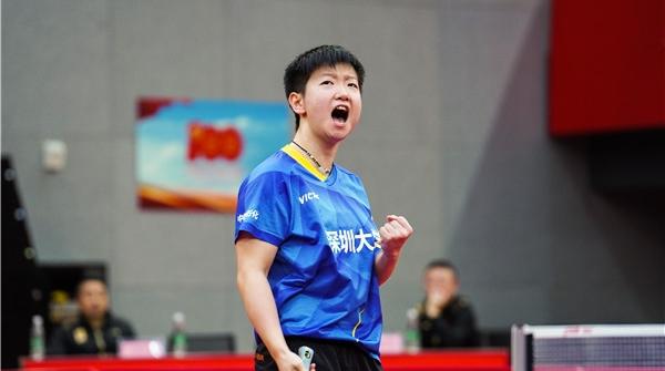 乒超女团决赛明日开打  孙颖莎提前直通世乒赛