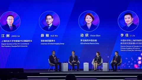 如何建设世界级生物医药产业集群?上海生物医药产业周汇聚全球智慧