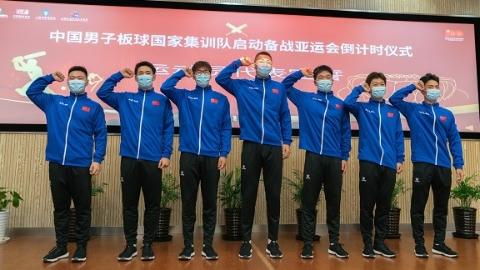 中国男子板球队携手上海交通职业技术学院备战亚运会