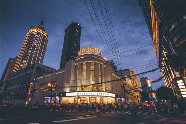老建筑酝酿新故事 美琪大戏院将迎来80岁生日