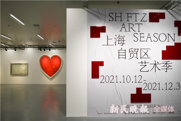 自贸区首届艺术季开幕-陈梦泽DSC_2293.jpg