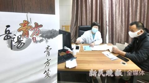 申城中医院膏方门诊陆续开诊 膏方不再专属老年人