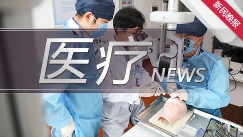 Y药登陆!嘉会国际肿瘤中心在国内率先使用双免疫疗法