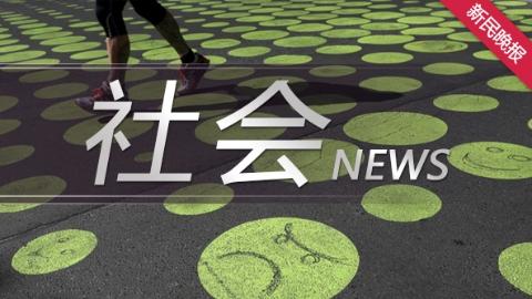 复旦与市信访办签约成立上海市信访与社会治理研究基地
