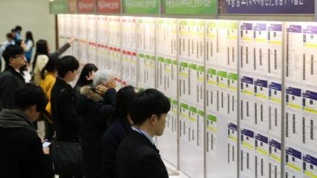 韩国9月新增就业者67.1万人 创下90个月来最高纪录