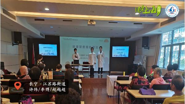 图说:上海长征医院携手市六医院专家开展健康科普.png