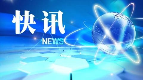 上海长宁一女子家中失踪被装行李箱抛尸?上海警方:已抓获嫌疑人