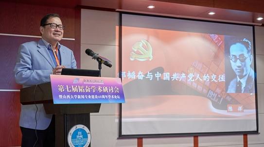 今天,我们如何纪念这位中国先进知识分子的杰出代表?