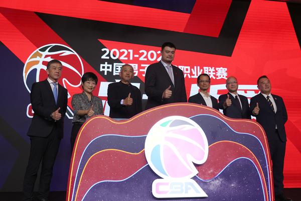 中国篮球协会主席姚明(中)等嘉宾在启动仪式上合影-新华社downLoad-20211014100942_副本.jpg