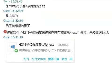 松江警方快速侦破手游外挂牟利案,涉案金额近20万元