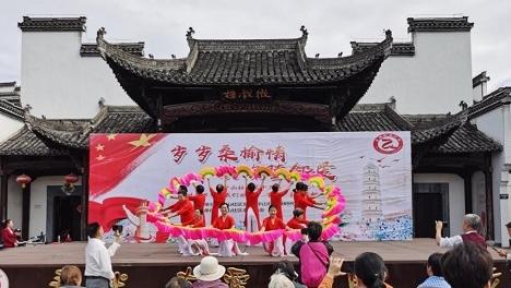黄山徽州区:幸福重阳节 浓浓睦邻爱