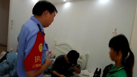 22岁男青年因游戏账号被盗欲卧轨自杀 民警紧急出动赶在他跳湖前将其找到