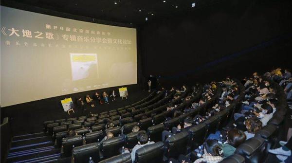 """科技带着音乐""""飞"""",中国诗词来了一场""""环球之旅"""""""