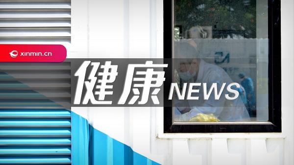 """医企联合送健康,""""健康敬老月""""活动走进上海近郊"""