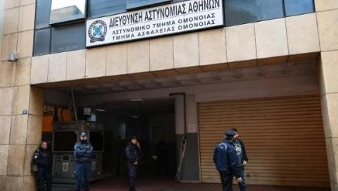 雅典市中心一警局将被迫关闭,原因是...