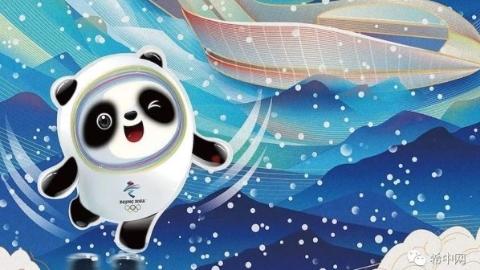 冬奥圣火即将在希腊点燃,北京准备好了吗?