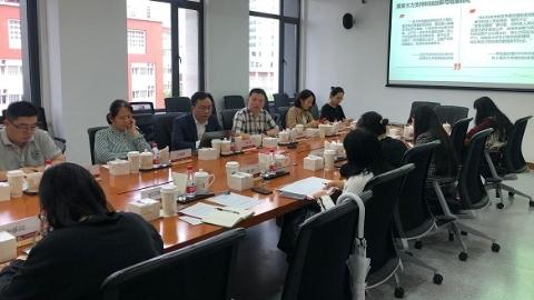 """上海交大增设国内首个""""技术转移""""专业硕士学位"""
