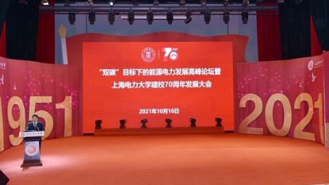 """从""""108将""""到20余万 建校70年 上海电力大学成为""""电力工程师摇篮"""""""