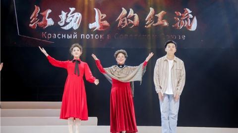 当《共青团之歌》《喀秋莎》在虹桥艺术中心大剧院响起……