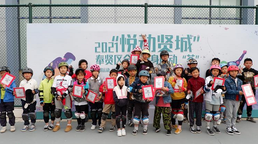 上海市青少年滑板联赛奉贤中体城站落幕
