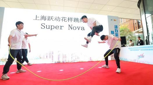 2021年上海城市业余联赛·首届上海市民跳绳节昨开幕