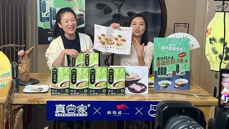 """八宝鸭、净素菜包、苏式汤面……上海首批老字号名菜""""变身""""伴手礼,""""米道哪能""""?"""