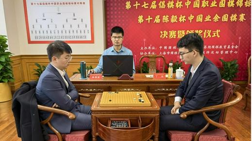 丁浩2比0取胜杨鼎新,倡棋杯迎来首位00后冠军