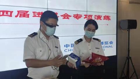 """应用""""智慧监管"""",全天候通关,上海海关入驻第四届进博会现场"""