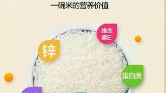 """上海市场监管部门公布虚假违法广告典型案例 宜家、丝芙兰、盒马""""上榜"""""""
