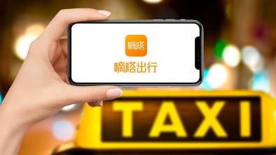 """创造性提升扬召打车用户体验  嘀嗒出租车""""三化""""新获两项核心专利"""