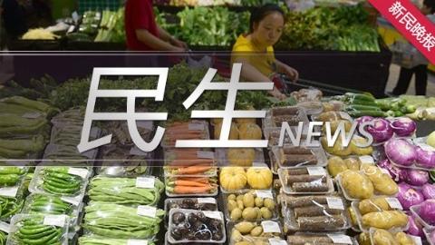 2021年世界城市日中国主场活动10月30日在上海举办
