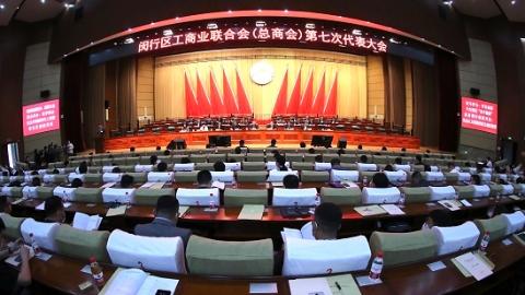 闵行工商联已组织近800家企业参加进博会