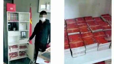 """这个骗子谎称能搞到""""打折加油卡"""",20多人上当,被骗1886万"""