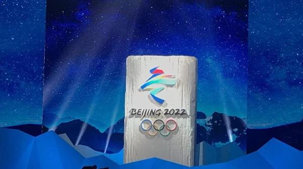 北京冬奥会倒计时一周年|当中国梦与奥运梦在冰雪中交汇