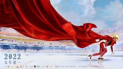 """一抹""""中国红""""中,跟着徐峥孟美岐重温冰雪场上的""""我心飞扬"""""""